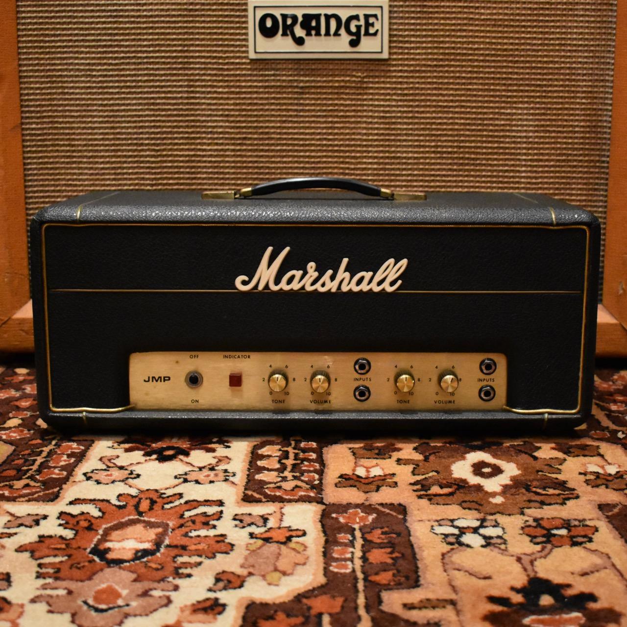 Vintage 1973 Marshall JMP PA 20 Valve Amplifier