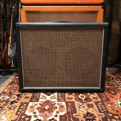 Vintage 1979 Park 1212 50w Reverb Marshall Valve Amplifier Combo